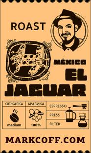 Mexico SHG