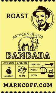 African Blend Bambada