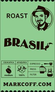Brazil Humminbird