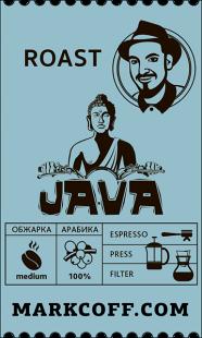 Java SHG